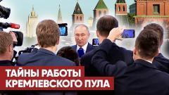 Соловьёв LIVE. Песков «не в курсе». Путин не называет Навального по имени. Реакция Кремля на расследование о дворце от 26.02.2021