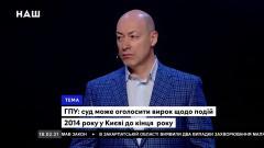 Дмитрий Гордон. Как Порошенко рэкетировал Медведчука от 21.02.2021