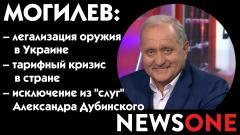 Большой вечер. Анатолий Могилев от 02.02.2021