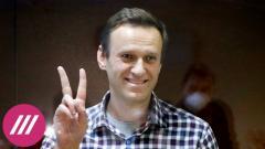 ЕС вводит санкции против российских силовиков из-за преследования Навального. Каким будет их эффект