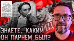 Анатолий Шарий. На Родине великого политического деятеля от 03.03.2021