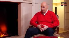 Дмитрий Гордон. Интервью с Лукашенко. Отношение украинцев к Лукашенко и троллинг Путина от 04.03.2021