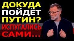 Вечер с Соловьевым. Навальный, какие-то бабы и куча придурков – мы возимся с политическими карликами от 30.03.2021