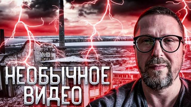 Анатолий Шарий 02.03.2021. Таких видео никто раньше не делал