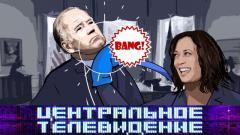 Центральное телевидение 27.03.2021