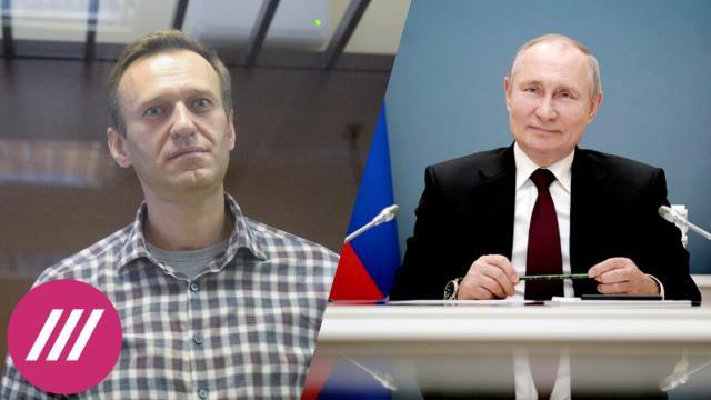 Телеканал Дождь 31.03.2021. Навальный объявил голодовку. Совфед обнулил Путина. Что известно о мытищинском стрелке