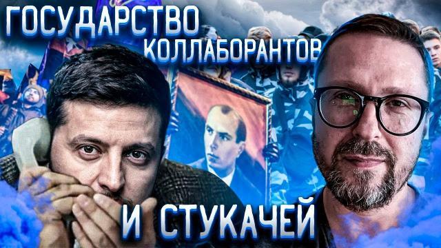 Анатолий Шарий 02.03.2021. Слуги Народа хотят запугать весь народ