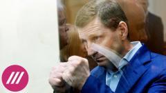 Фургал заявил о «колоссальном» давлении и угрозах со стороны следствия