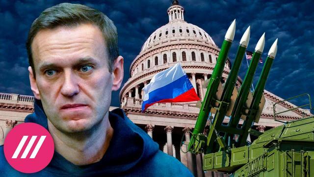 Телеканал Дождь 03.03.2021. Как новые санкции США из-за преследования Навального ударят по российской «оборонке»