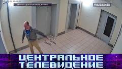 Центральное телевидение 13.03.2021