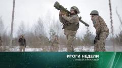 Итоги недели с Ирадой Зейналовой 14.03.2021