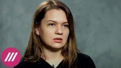 Дождь. Жертва «скопинского маньяка» пожалуется в прокуратуру на его интервью Ксении Собчак от 24.03.2021