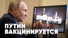 Полный контакт. Президент вакцинируется. Собчак пиарит маньяка. ЕС отравляет отношения с РФ 23.03.2021