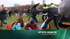 Итоги недели с Ирадой Зейналовой от 21.03.2021
