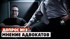 Анатолий Шарий. Третий допрос и виляние депутатов от Слуги от 05.03.2021