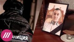 Пытки за вождение без прав: что на самом деле случилось с петербуржцем Алексеем Кустовым
