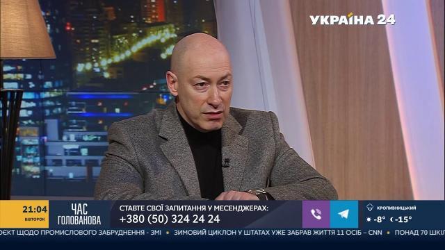Дмитрий Гордон 01.03.2021. Кто платит ему за критику Порошенко и о Зюганове