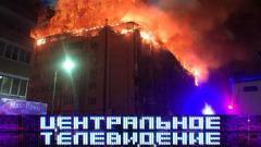 Центральное телевидение 20.03.2021