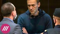 Дождь. Новые выговоры и обвинение в «симуляции»: что сейчас происходит с Навальным в колонии от 29.03.2021