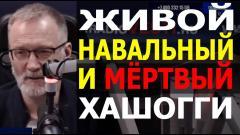 Железная логика. Навальный нужен японцам. Ложь вскрылась! Вакцинное геополитическое оружие от 03.03.2021