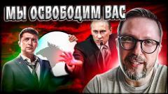 Крым. В преддверии великого отселения