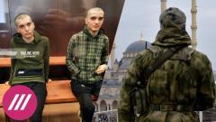 Силовики в Чечне уговаривают родственников похищенных геев совершить «убийство чести»