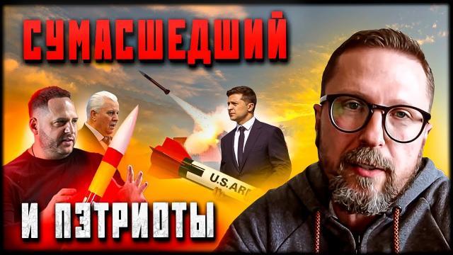 """Анатолий Шарий 14.04.2021. Как нам помогут американские """"пэтриоты"""""""