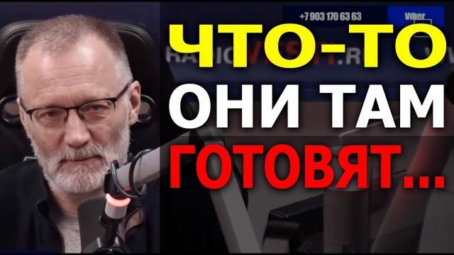 Железная логика с Сергеем Михеевым 28.04.2021. Наступление правительства Путина. Немножко отъехали от Донбасса – решили включить другую игру