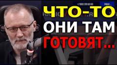 Железная логика. Наступление правительства Путина. Немножко отъехали от Донбасса – решили включить другую игру от 28.04.2021