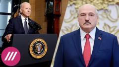 Декрет Лукашенко на случай своей смерти. Байден признал геноцид армян