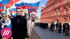 Дождь. ФБК хотят признать экстремистами: чем это грозит? Задержание украинского консула. Открытие Мавзолея от 17.04.2021