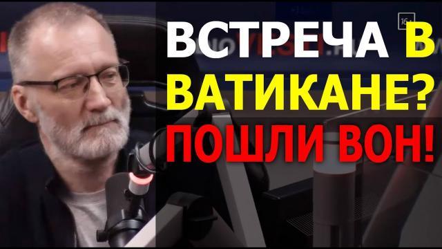 Железная логика с Сергеем Михеевым 29.04.2021. А что Украина может нам предложить? Медовый месяц с Турцией? Китай никогда ничего не забывает