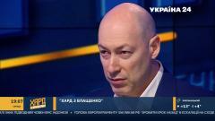 О влиянии Тищенко на Зеленского, о Шевченко у Лукашенко и о Юрии Михальчишине