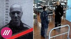 Дождь. «Посоветовал бы дальше голодать». Как Навальному вести себя в колонии - советует бывший заключенный от 06.04.2021