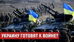 Соловьёв LIVE. Кедми размазал Зеленского и назвал главную причину «истерики» Украины от 04.04.2021