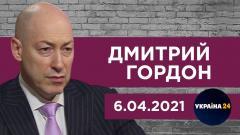 Будет ли война с Россией. Кравчук будет стрелять. Украина освободит Донбасс