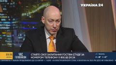 Дмитрий Гордон. О вероятности полномасштабной войны с Россией и компромиссе с Путиным по Донбассу от 02.04.2021