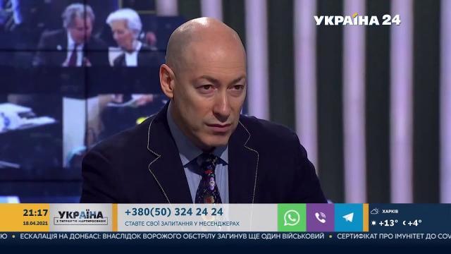 Дмитрий Гордон 25.04.2021. О покушении на Лукашенко, абсолютном зле Путине и невыходе Макрона на пресс-конференцию