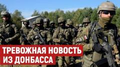 Соловьёв LIVE. Тревожная новость с фронта: в Донбасс прибыла военная техника и солдаты НАТО от 15.04.2021