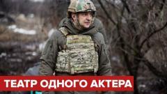 """Соловьёв LIVE. """"Пиар-кампания Зеленского"""". Как игра в политику может закончиться большой войной от 11.04.2021"""