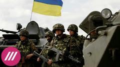 Дождь. «Работает фактор Байдена»: с чего может начаться война в Донбассе от 12.04.2021