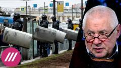 «Полицейская машина вступает в дело»: Глеб Павловский о новой тактике борьбы с оппозицией