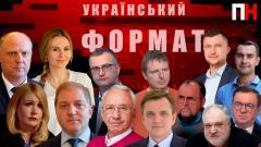 """Ток-шоу """"Украинский формат"""". Марш националистов. Донбасс. COVID-19. Увольнение Коболева"""