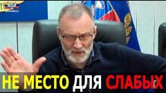 Сергей Михеев. Политика – не место для слабых! Никакой Донбасс мы не сдадим! Лекция для студентов ДонНУ