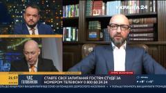 Дмитрий Гордон. Яценюк – о Порошенко, конкурентах Зеленского. Хочет ли снова стать премьером от 05.04.2021