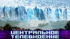Центральное телевидение 24.04.2021