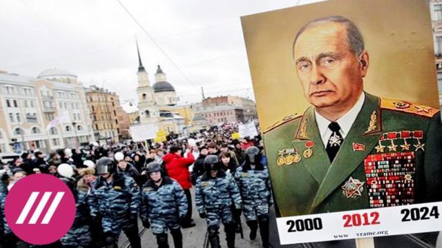 Телеканал Дождь 16.04.2021. Путинский застой. Почему экономика России стала слабее румынской