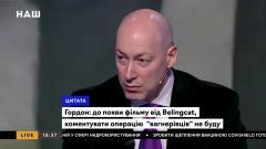 О сезонном обострении Пальчевского, пресс-конференции Байдена и интервью с Зеленским