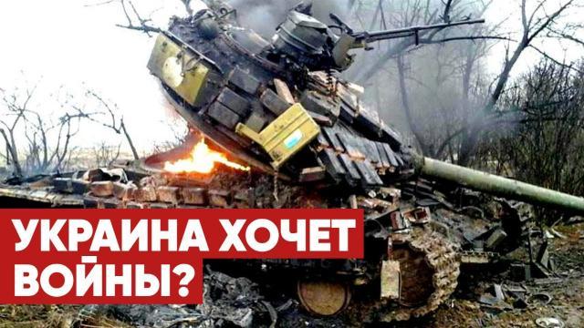 """Соловьёв LIVE 27.04.2021. """"Зеленский загнан в угол"""": Что ждет Украину в случае войны"""
