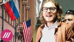 Дождь. Ночные обыски и задержания: новые подробности. США в списке «недружественных» РФ стран от 25.04.2021